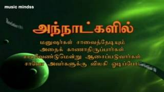 Aaram Muthire - The Sixth Seal Part 2 | Bro MD Jegan