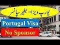 Europe Visa without sponsor/invitation. Portugal Schengen Visa Information.