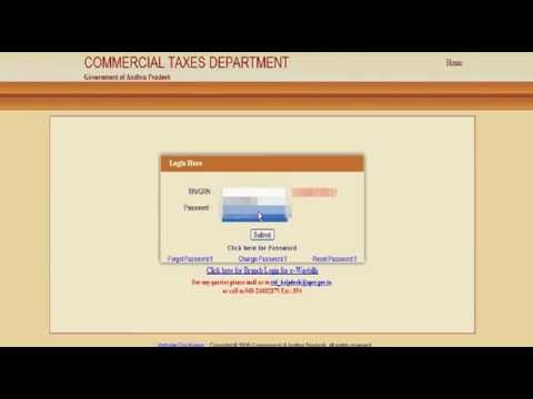How to login to AP Commercial Taxes e-Returns portal