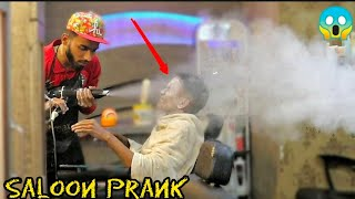 Saloon Prank Part 6 ! || MOUZ PRANK