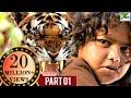 Sher Ka Shikaar  शेर का शिकार  Full Action Movie  Mohanlal Kamalinee Mukherjee Namitha  Part 1