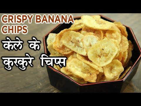 Banana Chips Recipe In Hindi | केले के कुरकुरे चिप्स | Banana Thin and Crispy Wafers | Harsh Garg