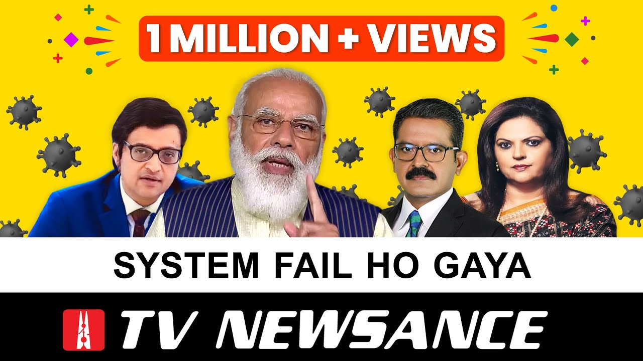 Who's accountable for #SecondWave of Coronavirus in India? Sssshhhh | TV Newsance Episode 129