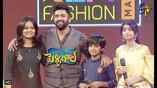 Shekar Master Family Intro   ETV Ugadi Special Event   6th April 2019   ETV Telugu