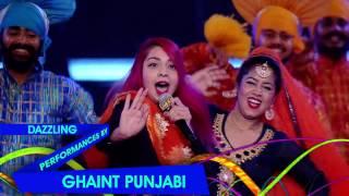 PTC Punjabi Music Awards 2017 | Red Carpet & Main Event | 7 & 8 April 2017 | 8 pm | PTC Punjabi