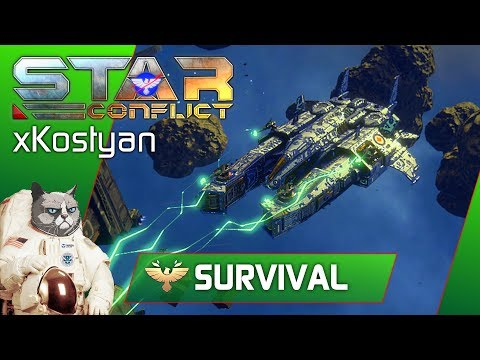 Star Conflict: SPARK