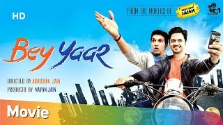 Bey Yaar [2015]   Divyang Thakkar   Pratik Gandhi   Celebrate Friendship   Gujarati Full Movie HD
