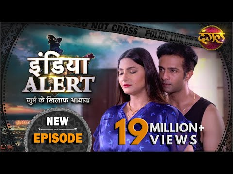 Xxx Mp4 India Alert New Episode 153 Badi Bhabhi बड़ी भाभी इंडिया अलर्ट Dangal TV 3gp Sex