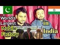 Download Pakistani Reacts On World's Largest Mobile Factory in India | All about it | Tech Tak |  Rasat Mirza MP3,3GP,MP4