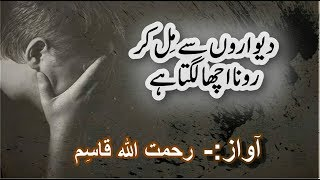 urdu+best+ghazals+poetry Videos - 9tube tv
