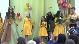 Королева Осени 2016. Одесская Школа-Интернат №2.