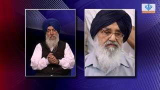 BREAKING NEWS: Punjab CM Parkash Singh Badal attacked