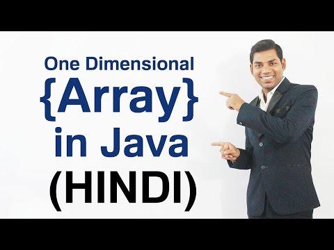 Arrays in Java (HINDI)