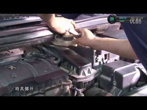 Changing oil and filters Peugeot 307