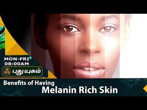 Benefits of Having Melanin Rich Skin  Morning Cafe   21/07/2017   Puthuyugam TV