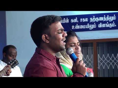 Tamil Christian worship| Jebakani & Sheeba Jebakani