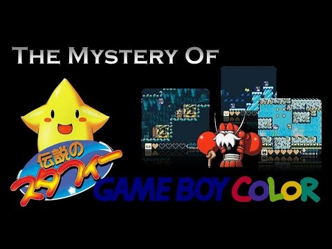 The Mystery of Densetsu No Starfy (Canceled, Game Boy Color)