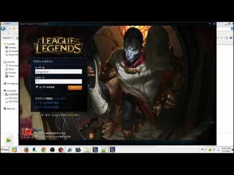 How to change League of Legends client to JAPANESE (EASY)