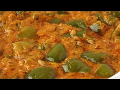 How to Prepare Capsicum Masala Curry || Capsicum Masala Curry