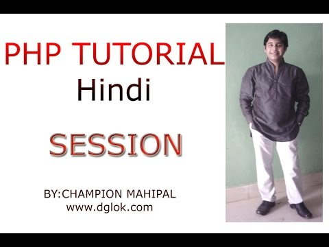 Learn PHP Tutorial in Hindi 35 Using Session setting Session variable and retrieve value of Session