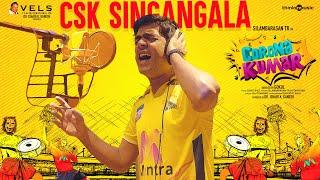 Corona Kumar   CSK Singangala - Title Promo Song   Silambarasan TR   Javed Riaz   Gokul