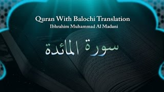 Ibrahim Muhammad Al Madani - Surah Maidah - Quran With Balochi Translation