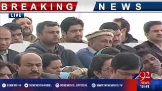 PM inaugurates water filtration plant of Amrat Jal at Katas Raj - 92NewsHD