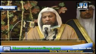 Sheikh Ayub (Qir'at) at Madina University 29th March 2011