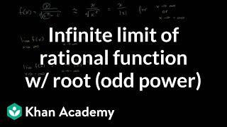Limits With Two Horizontal Asymptotes