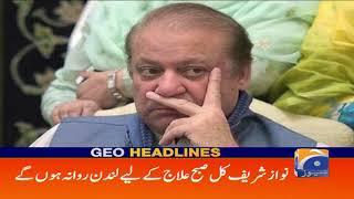 Geo Headlines 11 PM | 18th November 2019