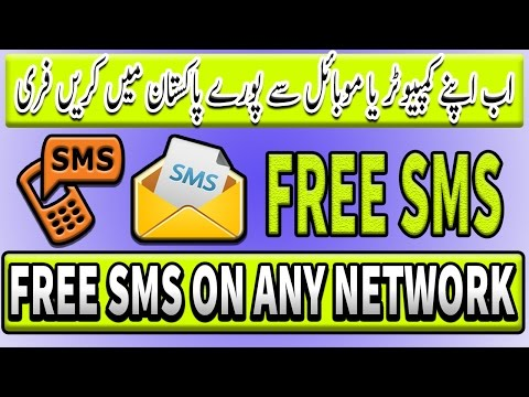 how to send free sms in pakistan (100% working)
