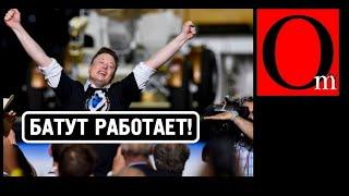 Батут работает! Маск опозорил Рогозина и весь путинский Роскоксмос