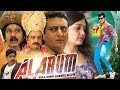 Alarum 2019 New Released Exclusive Full Hindi Dubbed Movie 2019 | Rajendra Prasad | Tej,Soniya