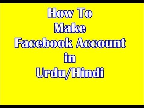 How to make Facebook Account  Fast hindi/urdu