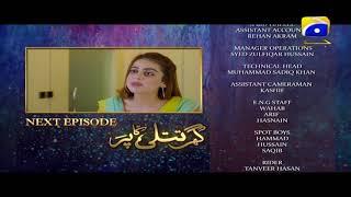 Ghar Titli Ka Par - Episode 31 Teaser | HAR PAL GEO