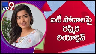 Tax cops issue a notice to actress Rashmika Mandanna - TV9