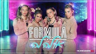 פורמולה - או לה לה    FORMULA - ULALA   Roberto