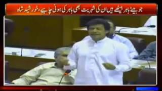 Imran Khan Making Fun of Nawaz Sharif