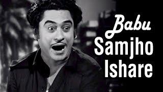 Babu Samjho Ishare | Chalti Ka Naam Gaadi Songs | Kishore Kumar | Ashok Kumar | Filmigaane