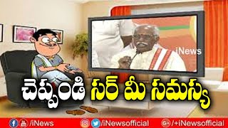 Dada Satires On Bandaru Dattatreya Over His Comments on Municipal Elections | Pin Counter | iNews