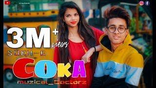 Coka : Sukh-e Muzical Doctorz | Alankrita Sahai | Jaani | Arvindr Khaira | Rohit Singh | Cover Song