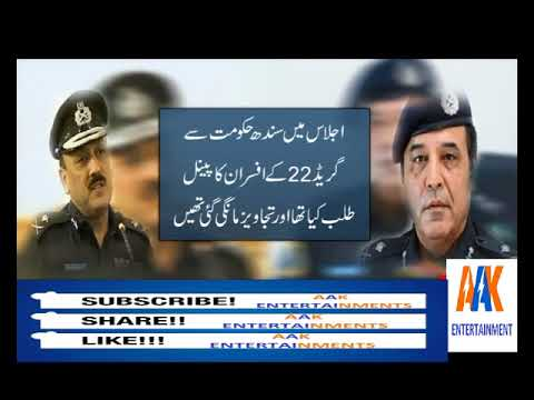 Federal cabinet approved approval for replace of  IG Sindh AD Khawaja
