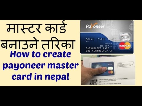Sign up for a FREE Payoneer account and start collecting global payments in Nepal