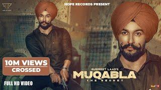 Muqabla (Official Video) : Gurpreet Laad   Desi Crew   Latest Punjabi Songs 2019   New Punjabi Songs