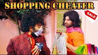 Shopping Cheater Nasreen | Rahim Pardesi