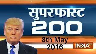 Superfast 200 | 8th May, 2016, 7:30 PM ( Part 1) - India TV