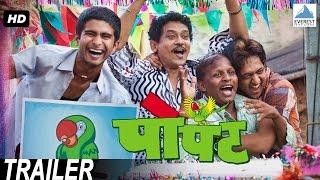 Popat Trailer - Superhit Marathi Movie Trailer | Atul Kulkarni, Siddharth Menon