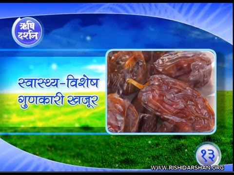Date Palm Helpful to Recover poison of Alcohol from Human Body - Pujya Asaram ji Bapu Health Tips