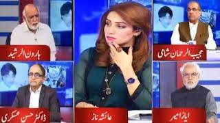 Think Tank With Syeda Ayesha Naaz - 13 May 2017 - Dunya News