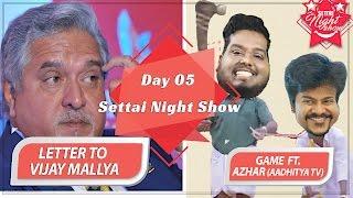 NEET Exam Troll | #SirPost to Mallaya | Day #05 | Settai Night Show | Smile Settai
